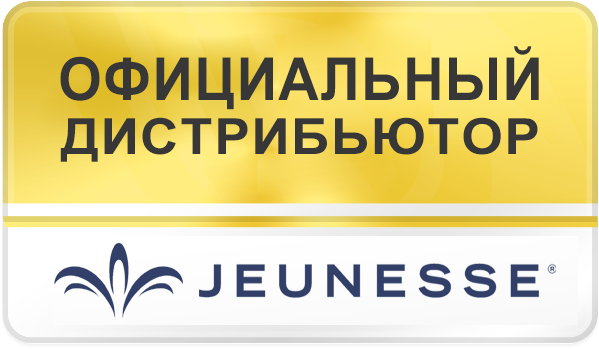 Jeunesse Global в Казахстане